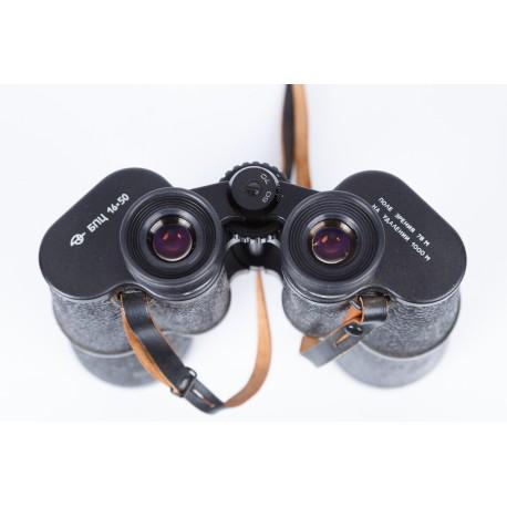 Binoculars Tento 16x50